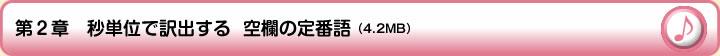 東進Web書店 - kk-nagase.co.jp